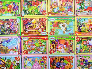 Детские пазлы MINI «Любимые сказки», 54 элемента, 13210, отзывы