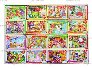 Детские пазлы MINI «Любимые сказки», 54 элемента, 13210, игрушки