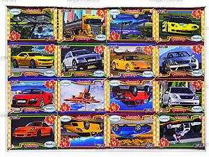 Детские пазлы MINI «Транспорт», 54 элемента, 53210, цена
