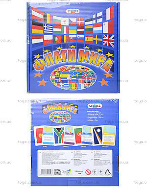 Игра для детей «Флаги мира», 709