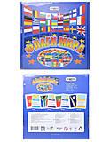 Игра для детей «Флаги мира», 709, фото