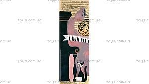 Детский пазл «Клавиатура, Вахмейстер», 75 деталей, 29335