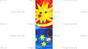 Детский пазл «Солнце и месяц, Вахмейстер», 75 деталей, 29334