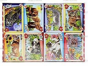 Пазл для детей «Любимые животные», 80 деталей, 357