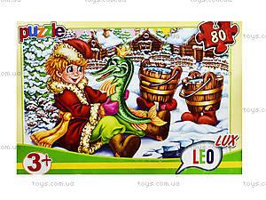 Пазл для детей «Любимые сказки», 80 деталей, 358, фото