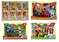 Пазл для детей «Любимые сказки», 80 деталей, 358