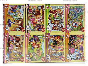 Пазл для детей «Любимые сказки», 80 деталей, 358, цена