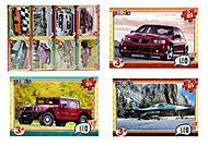 Пазл для детей «Транспорт», 80 деталей, 356, фото
