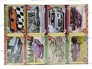 Пазл для детей «Транспорт», 80 деталей, 356, отзывы