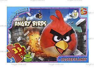 Пазлы Angry Birds для детей, B001020, отзывы
