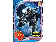 Пазлы «Бэтмен» 35 элементов Gtoys, BAT01