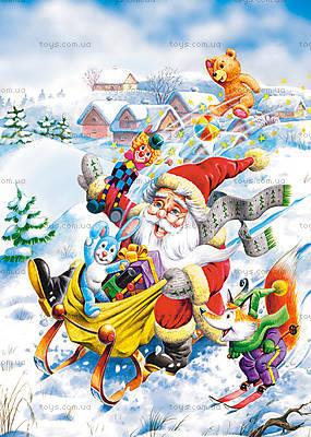 Пазл Castorland 120 midi «Дед Мороз», 13067