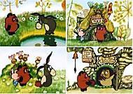 Пазл Castorland 120 mini «Винни-Пух», 120вп