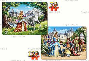 Пазлы Castorland 2 х 1 «Прелестные принцессы», В-021017