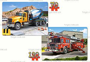 Пазлы Castorland 2 х 1 «Рабочие автомобили», В-021055