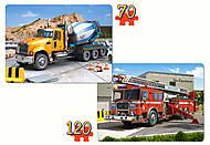 Пазлы Castorland 2 х 1 «Рабочие автомобили», В-021055, отзывы
