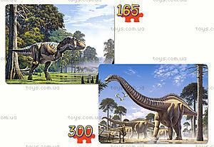 Пазл Castorland 2 в 1 «Динозавры», В-021147