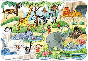 Пазл Castorland maxi на 20 деталей «Зоопарк», С-02221
