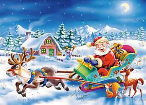 Пазл Castorland на 260 деталей «Дед Мороз едет на санях», 27293