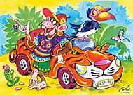 Лицензия Пазл Castorland «Тигромобиль» на 120 деталей, В-РU26204, фото