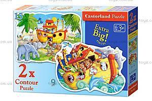 Пазлы Castorland 2хContour «Ноев ковчег», В-020089, купить