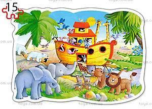 Пазлы Castorland 2хContour «Ноев ковчег», В-020089, фото