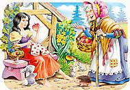 Пазл Castorland на 30 деталей «Белоснежка», 013, купить