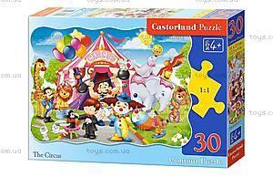Пазл Castorland на 30 деталей «Цирк», 419