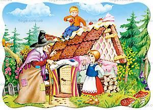 Пазл Castorland на 30 деталей «Пряничный домик», 4, купить