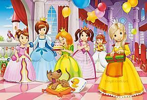 Пазл Castorland maxi на 40 деталей «Вечеринка принцесс», В-040162, купить