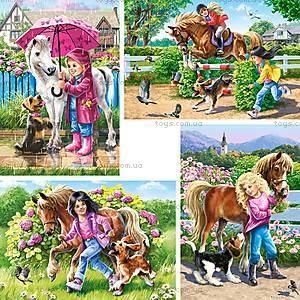 Пазлы Castorland 4х1 «Девочка и лошадь», 430