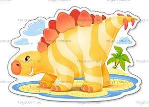 Пазл Castorland 4х1 «Динозавры», 386, купить