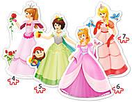 Пазл Castorland 4х1 «Принцессы», В-04409, купить
