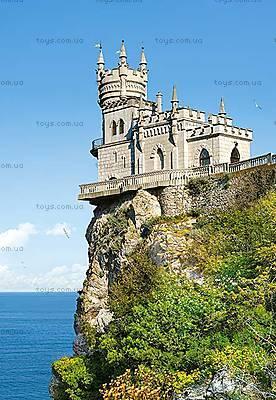 Пазл Castorland на 500 деталей «Ласточкино гнездо, Крым», В-51359