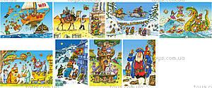 Пазл Castorland на 54 детали «Сборник мультфильмов», А-08521-ВU