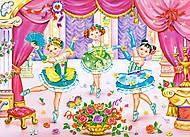 Пазл Castorland на 60 деталей «Балерины», 687, фото