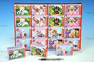 Пазлы Castorland «Маленькие животные», 54 детали, А-08521-Z, купить