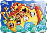 Пазлы Castorland на 30 деталей «Ноев Ковчег», В-03556, купить