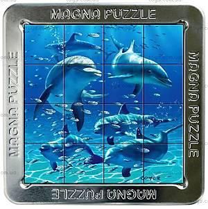 Пазлы «Дельфины» магнитные 3D, 16 элементов, 21188