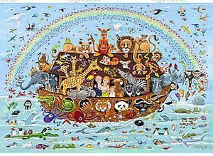 Пазлы деревянные резные «Ноев ковчег», 40 частей, 653807