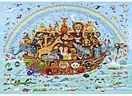 Пазлы деревянные резные «Ноев ковчег», 40 частей, 653807, цена