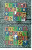 Пазлы детские фомовые, KI-412