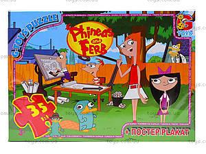 Пазлы детские «Приключения Финеса и Ферба», PF0021, отзывы