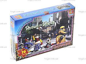 Пазлы детские серии «Баранчик Шон», 70 элементов, SS408797, купить