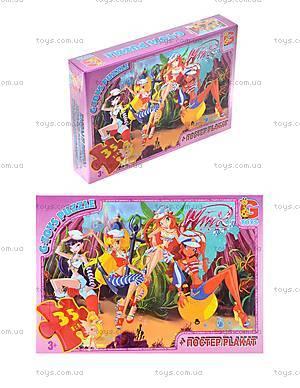 Пазлы детские серии WinX Club, 35 элементов, W002004
