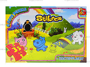 Пазлы детские «Stikeez», ST006, фото