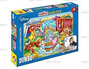 Двухсторонний пазл Disney «Дамбо и цирк», 24 элемента, 31382C