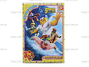Пазлы для детей «Губка Боб», SP003, купить