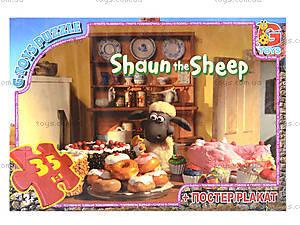 Пазлы для детей серии «Баранчик Шон», 35 элементов, SS408796, купить