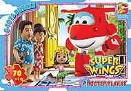Пазлы для детей «Супер Крылья» 70 элементов, UW227